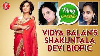 Vidya Balan Nails It As Shakuntala Devi In Her Biopic's First Look | Filmy Khabris