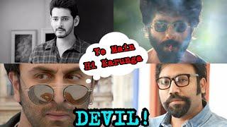 Kabir Singh Movie Director To Work With Ranbir Kapoor In Devil! Detailed Report