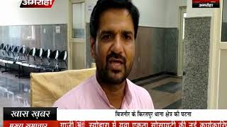 पीएम मोदी के जन्मदिवस मौके पर भाजपाईयों ने किया रक्तदान