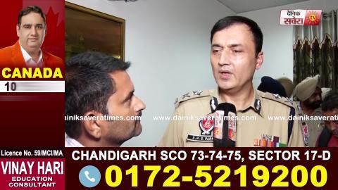Exclusive Interview: IG Border Range S.P.S Parmar ने बताया कैसे पकड़ी 13 kg से ज्यादा Heroin