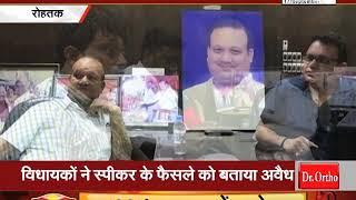 ROHTAK: #BJP लोगों को बरगला रही है – #SATISH_PANSARI