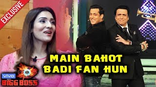 Govinda's Daughter Tina Reaction On Entering Bigg Boss 13 | Salman Khan's Show