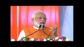 PM Modi addresses a public meeting in Kevadia Gujarat