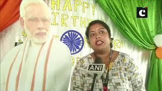 Children celebrate PM Modis birthday in WBs Siliguri
