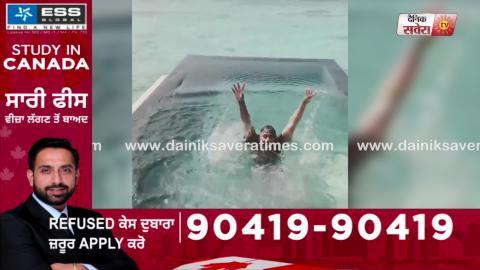 ਦੇਖੋ ਕੀ ਹੈ Bharti ਦਾ Badshah ਲਈ New Offer | Dainik Savera