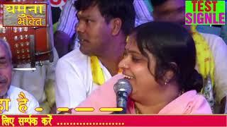 India91 Live Stream