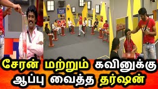 BIGG BOSS TAMIL 3-17th SEPTEMBER 2019-PROMO 2-DAY 86-BIGG BOSS TAMIL 3 LIVE-Tharshan Attack Kavin
