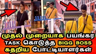 BIGG BOSS TAMIL 3-17th SEPTEMBER 2019-PROMO 3-DAY 86-BIGG BOSS TAMIL 3 LIVE-Ticket To Finale task