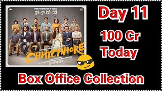 Chhichhore Movie Box Office Collection Day 11, Today It Will Cross 100 Crores