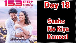 Saaho Movie Box Office Collection Day 18 In Hindi Version