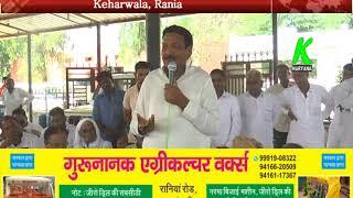 रानियां से भाजपा के नए नए नेताओं पर जमकर बरसे चौधरी रणजीत सिंह, देखिए लाईव