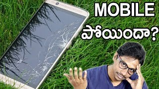Lost or Stolen mobile tracking with imei number | CIER  telugu