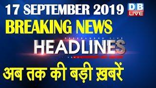 Top 10 News   Headlines खबरें जो बनेंगी सुर्खियां   Sonia gandhi news, Modi news, latest news