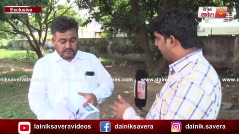 Exclusive Interview: Congress Leader Sharanjit Sandhu को Raja Warring से है जान का खतरा!