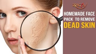 Watch Homemade Face Pack and Natural Ways to Remove Dead Skin