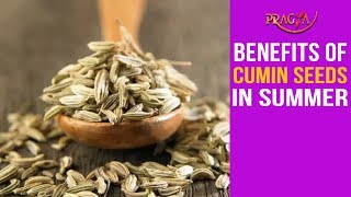 Watch Tips to Use and Benefits of Cumin Seeds in Summer