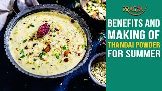 Watch Benefits and Recipe of Making Thandai Powder for Summer