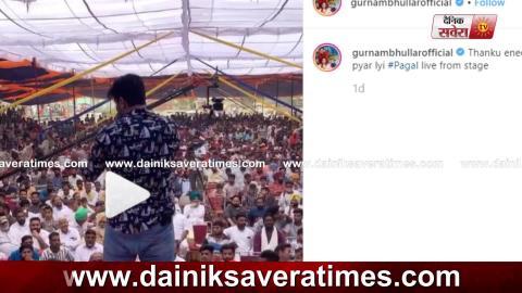 Gurnam Bhullar ਨੇ ਰੱਖੀ Viral Video ਤੇ ਆਪਣੀ ਰਾਏ | On Stage Fan Insult | Dainik Savera
