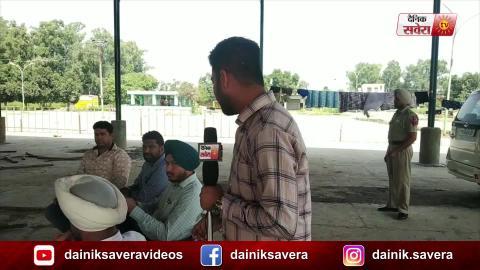 Dera Baba Nanak में होने वाली Punjab Cabinet की Meeting के लिए तैयारियां शुरू