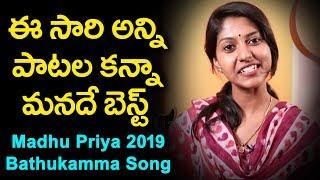 Singer Madhu Priya About Her Bathukamma Song 2019 | 2019 Bathukamma Songs Latest | Top Telugu TV