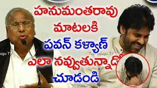 Pawan Kalyan Reaction on V Hanumantha Rao Speech | Uranium Mining in Nallamala Forest |Top Telugu TV