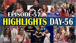 Bigg Boss 3 Telugu Latest Episode 57 Day 56 Highlights | Bigg Boss Elimination Today | Top Telugu TV