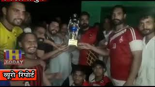 17 SEP N 14 END The four-day Pro Day and Night Kabaddi tournament by Shiv Shakti Club ended