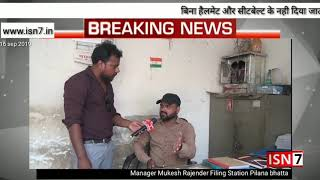 1 shiv service station 2 rajender filing station.. ISN7