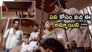 పని కోసం వచ్చి ఈ అమ్మాయిని **** || Latest Telugu Movie Scenes
