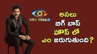 Reason Behind the Clash Between Srimukhi & Varun || BiggBoss 3 Analysis || Bhavani HD Movies