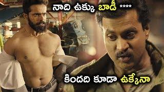 నాది ఉక్కు బాడీ **** కిందది కూడా ఉక్కేనా  || Latest Telugu Movie Scenes