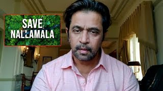 Action King Arjun Request People To Save Rivers & Trees || Bhavani HD Movies