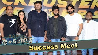 Nani's Gang Leader Success Meet || Karthikeya || Priyanka Arul Mohan || Bhavani HD Movies