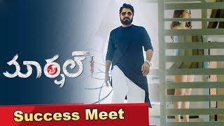 Marshal Movie Success Meet || Srikanth || Megha Chowdary || Bhavani HD Movies