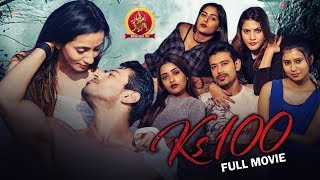 KS 100 Tamil Full Movie | Shraddha Sharma, Sunita Pandey, Sameer Khan | Bhavani HD Movies