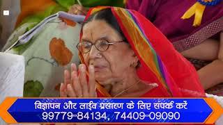 || shri ram katha || pandit sanjay krishan ji trivedi || ayodhya || day 5 ||