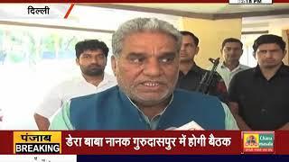 #JANTATV से खास बातचीत में #HARYANA के कैबिनेट मंत्री #Krishan_Lal_Panwar ने विपक्ष पर साधा निशाना