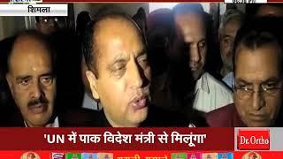 #CM जयराम ठाकुर ने कहा #HIMACHAL में भी सेवा सप्ताह के रूप में मनाया जाएगा #PMMODI का जन्मदिन