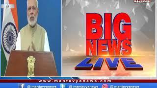 PM મોદીનો ગુજરાત પ્રવાસ