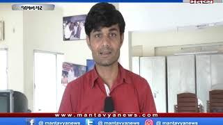 MARU MANTAVYA / 15/09/2019/ Mantavyanews