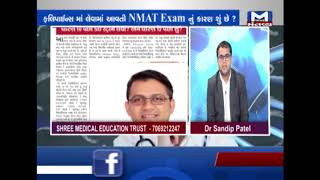 MBBS IN ABROAD (15/ 09/ 2019) Mantavyanews