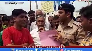 Chhota Udaipur: RTO દ્વારા ખાસ આયોજન, વાહનચાલકોને ટ્રાફિક નિયમોની સમજ અપાઈ