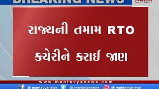 Gandhinagar: HSRP નંબર પ્લેટ માટે સરકારે જાહેર કર્યો પત્ર