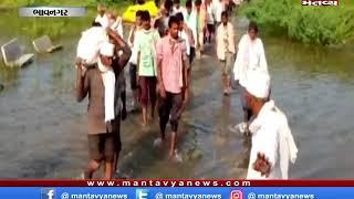 Bhavnagar: ખેતાખાટલી ગામે ભરાયેલા પાણીની પરિસ્થિતિ યથાવત
