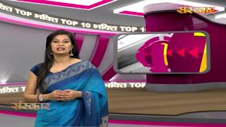 Bhakti Top 10 || 17 September 2019 || Dharm And Adhyatma News ||