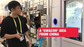 Transforming waste: A 'swachh' idea from China | Taobao Maker Festival