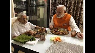 जन्मदिन पर पीएम मोदी ने मां हीराबेन से मिलकर उनका आशीर्वाद लिया, साथ में खाया खाना