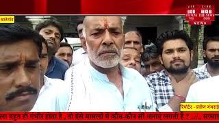 मध्य प्रदेश के किसानों ने नारे लगाए '' हम अपना हक मांगते हैं भीख नहीं THE NEWS INDIA