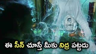 ఈ సీన్ చూస్తే మీకు నిద్ర పట్టదు || Latest Telugu Movie Scenes || Bhavani HD Movies