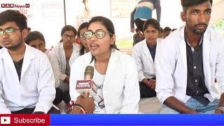 वर्ल्ड कॉलेज के चेयरमैन द्वारा हर न्यूज़ को नोटिस दिए जाने के बाद छात्राओं में रोष  HAR NEWS 24